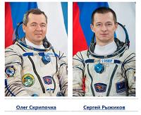 Олег Скрипочка и Сергей Рыжиков признаны годными к полёту